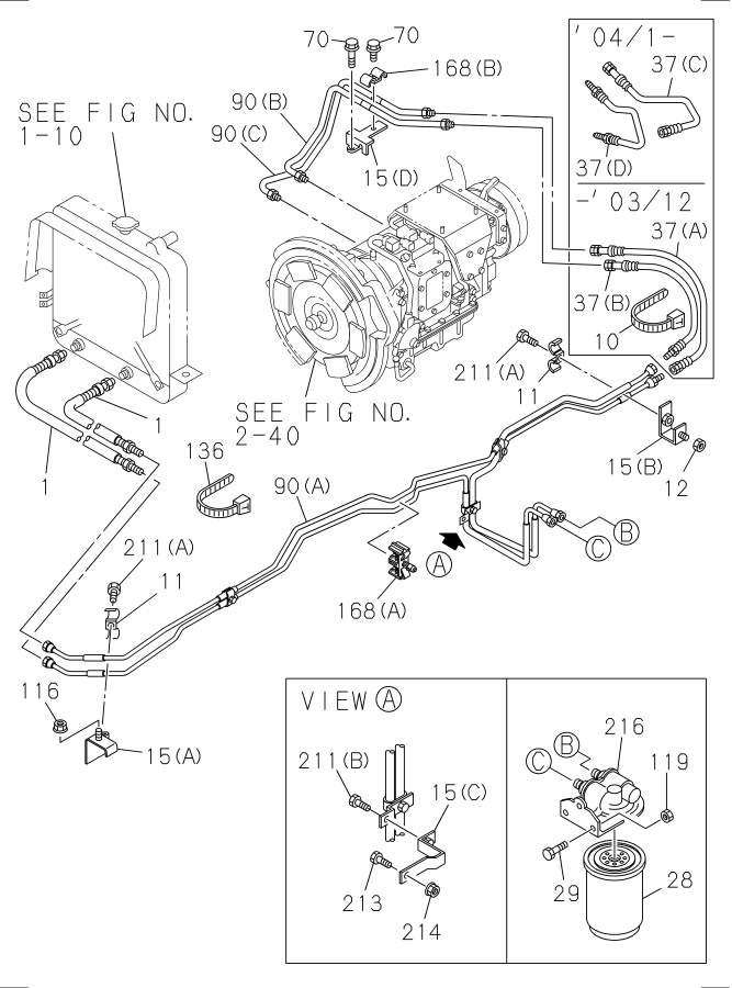 2-94561-102-0 - Automatic Transmission Filter  Fleet Value  Liba  Prod  Ulbr